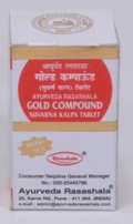 Gold Compound (Suvarna Kalpa) Tablets (10 Tablets)