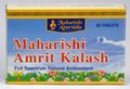 Amrit Kalash Sugar-less MA4 Nectar Tablets