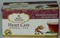 BAPS Amrut Heart Care Herbal Tea (60 grams)