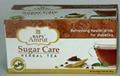 BAPS Amrut Sugar Care Herbal Tea (60 grams)