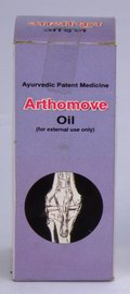 Arthomove Oil (50 ml)