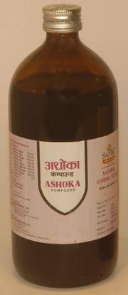 Ashoka Compound (450 ml), Sandu Pharmaceuticals, Sandu Pharmaceuticals, ANAEMIA, Madanapalas