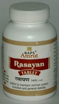 BAPS Amrut Rasayan Tablets (75 grams)