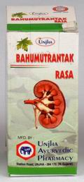 Bahumutrantak Rasa (40 Tablets)