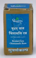 Bruhat Vata Chintamani Rasa (10 Tablets)