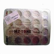 M2-TONE (2 X Strip of 20 Tablets), Charak, Charak, HERBAL MEDICINES, Madanapalas
