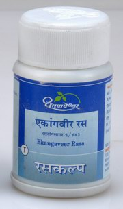 Ekangveer Ras (60 Tablets), Shree Dhootapapeshwar Ltd., Shree Dhootapapeshwar Ltd., PARALYSIS, Madanapalas