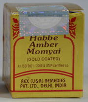Habbe Amber Momyai (Gold Coated) (10 Pills), Rex Remedies, Rex Remedies, APHRODISIAC, Madanapalas