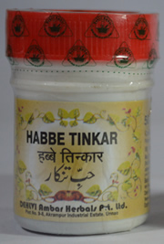 Habbe Tinkar (50 Pills), Dehlvi Remedies, Dehlvi Remedies, INDIGESTION, Madanapalas