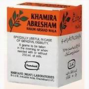 Khamira Abresham (125 gm), Hamdard, Hamdard, HERBAL MEDICINES, Madanapalas