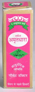 Herbal Amritdhara (12 ml)