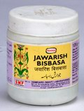 Jawarish Bisbasa (125 grams)