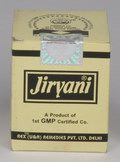 Jiryani (80 Pills)