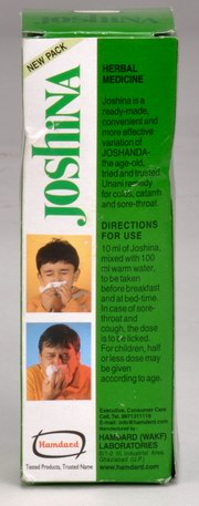 Joshina Syrup (100 ml), Hamdard, Hamdard, COLDS AND FLU, Madanapalas