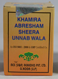 Khamira Abresham Sheera Unnab Wala (60 grams)