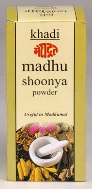 Madhu Shoonya Powder (250 gms), Meghdoot, Meghdoot, HYPERTENSION, Madanapalas