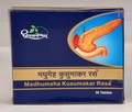 Madhumeha Kusumakar Rasa Tablets (30 Tablets Strip Pack)