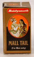 Mall Tail (5 ml)