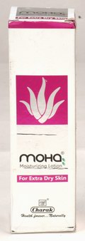 Moha Moisturizing Lotion (200 ml)