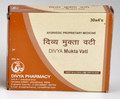 Mukta Vati (30 Tablets x 4 Strips Pack)