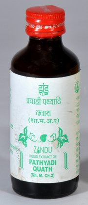 Pathyadi Quath (100 ml)
