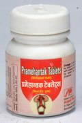Pramehantak Tablets (With Shilajeet) (100 Tablets)