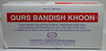 Qurs Bandish Khoon (200 Tablets)