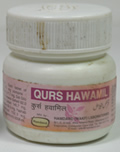 Qurs Hawamil (20 Tablets)