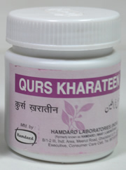 Qurs Kharateen (50 Tablets), Hamdard, Hamdard, MALE INFERTILITY, Madanapalas