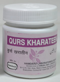 Qurs Kharateen (50 Tablets)