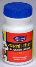 Rajvanshi Jeevan Builds Strong Body And Healthy Mind (250 gms)
