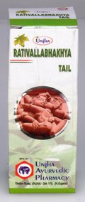 Rativallabhakhya Tail (50 ml)