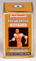 Rheumartho Gold Plus Capsules (Enriched With Swarna Bhasma) (30 Capsules)
