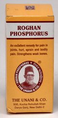 Roghan Phosphorus (100 ml)