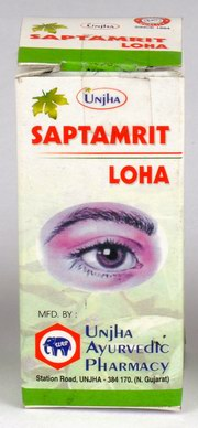 Saptamrit Loha (40 Tablets), Unjha Ayurvedic Pharmacy, Unjha Ayurvedic Pharmacy, HAIR LOSS, Madanapalas