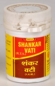 Shankar Vati (50 Tablets), Vyas Pharmaceuticals, Vyas Pharmaceuticals, DIABETES, Madanapalas