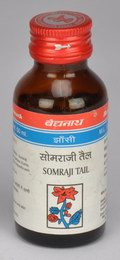 Somraji Tail (50 ml)