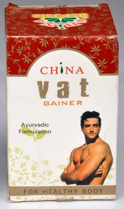 Vat Gainer (225 grams), China Herbals, China Herbals, LOW ENERGY, Madanapalas