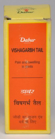 Vishagarbh Tail (50 ml), Dabur, Dabur, BODY PRODUCTS, Madanapalas