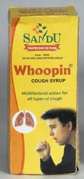 Whoopin Cough Syrup (100 ml)