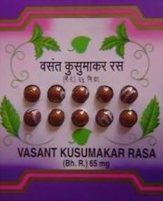 Vasant Kusumakar Ras (3 x 10 Tablet Packs = 30 Tablets), Zandu, Zandu, HERBAL MEDICINES, Madanapalas