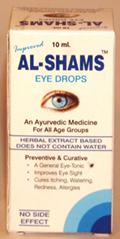 Al-Shams Eye Drops (10 ml)