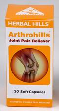 Arthrohills (Joint Pain Reliever) 30 Soft Gel Capsules