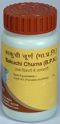 Bakuchi Churna (50 grams)