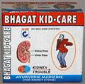 Bhagat Kid-care (45 grams)