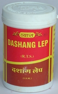 Dashang Lep (50 grams)