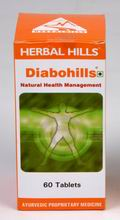 Diabohills (Natural Health Management) 60 Tablets
