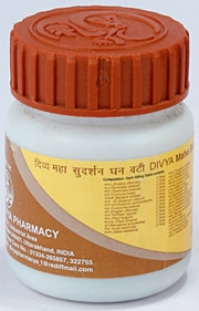 Divya Maha Sudarshan Ghanvati (20 grams), Divya Pharmacy, Divya Pharmacy, COLDS AND FLU, Madanapalas