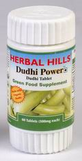 Dudhi Power (Dudhi Tablet) 60 Tablets