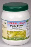 Dudhi Power (Dudhi Powder) (Green Food Supplement) 100 Grams